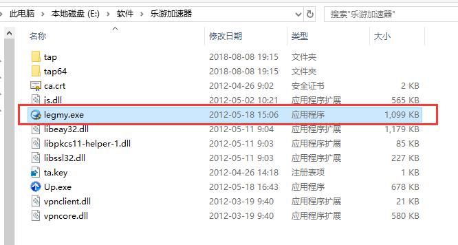 凤凰平台官方游戏网站