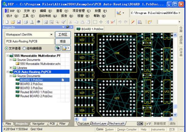 Protel DXP破解方法