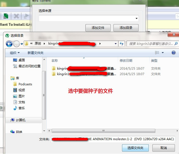 μTorrent中文版下载