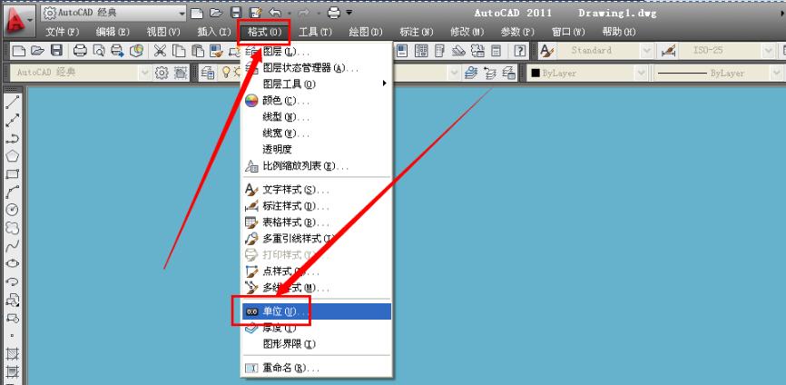 AutoCAD2011中文版下载