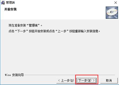易控王电脑监控软件免费版下载