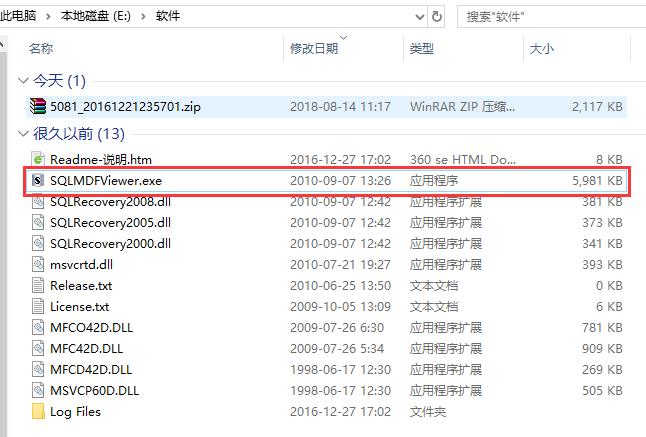 MDF文件查看器(SQL MDF Viewer)