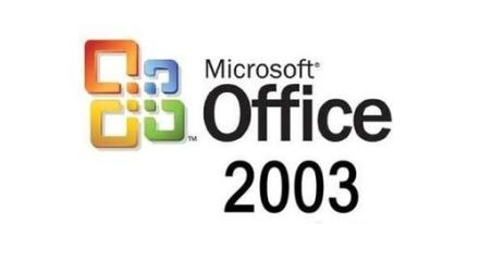 office2003官方下载
