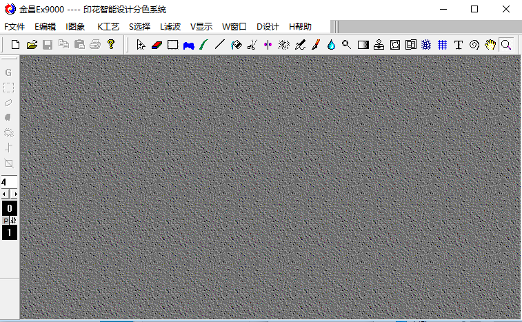 金昌EX9000