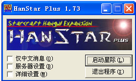 星际争霸(Star Craft)