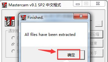 MasterCAM 9.1中文版下载