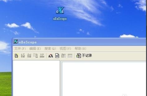 eXeScope简体中文版