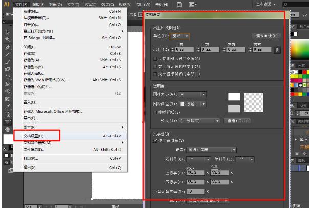 Adobe Illustrator CS5下载
