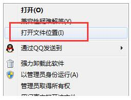 QQ20180822165035.jpg