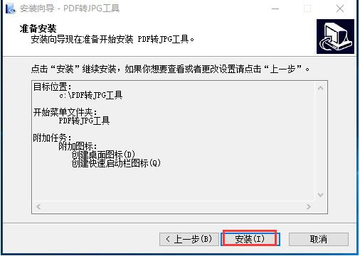 PDF转JPG百胜棋牌官网
