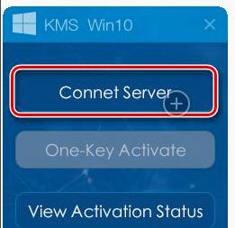 KMSAuto Net 2016激活工具