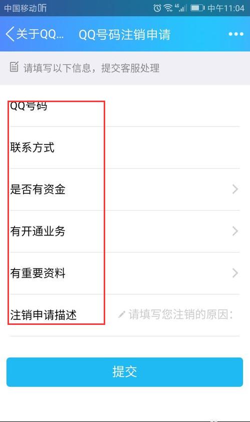 腾讯QQ下载安装2018最新版