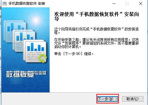 手机数据<a href='http://www.351977.com' class='infolink' target='_blank'>恢复软件</a>