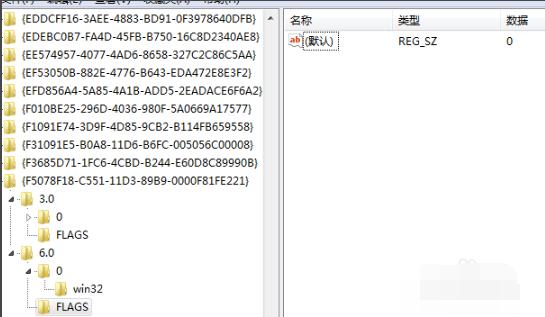 msxml6.10.1129.0官方下载