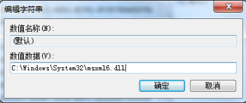 MSXML(Microsoft Core XML Services)