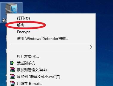 超级加密3000