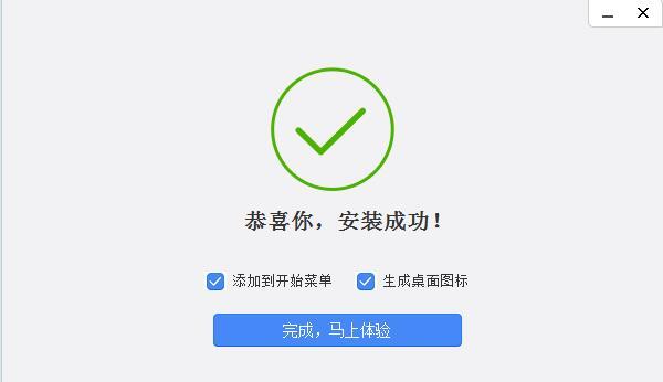 QQ20180831110701.jpg