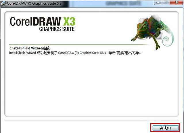 coreldraw x3简体中文版下载