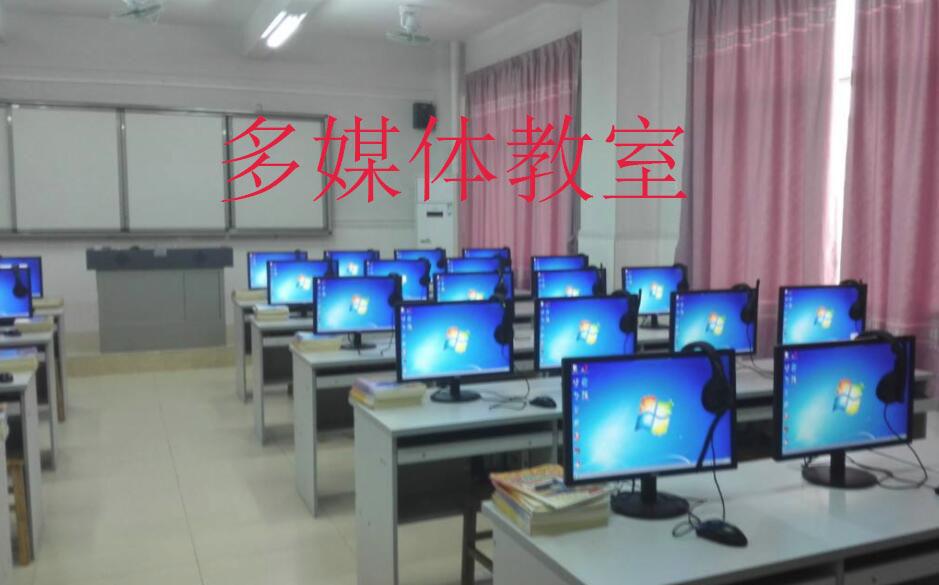 电子教室大全