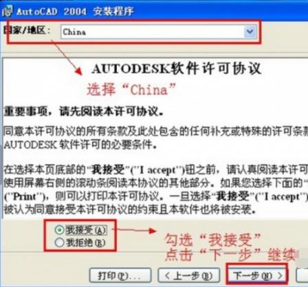 AutoCAD(Autodesk Computer Aided Design)