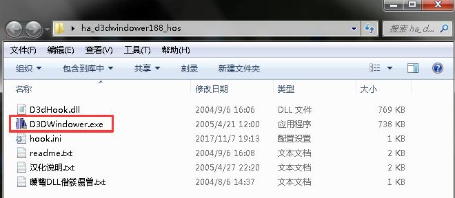 D3DWindower下载