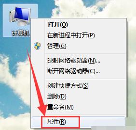 USB Device驱动下载