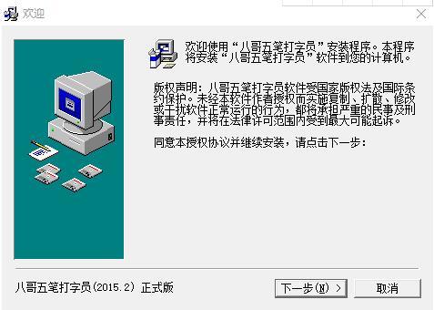 QQ20180910155854.jpg