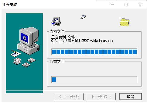 QQ20180910155901.jpg