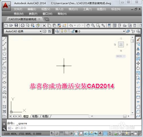 Autocad注册机(cad注册机)