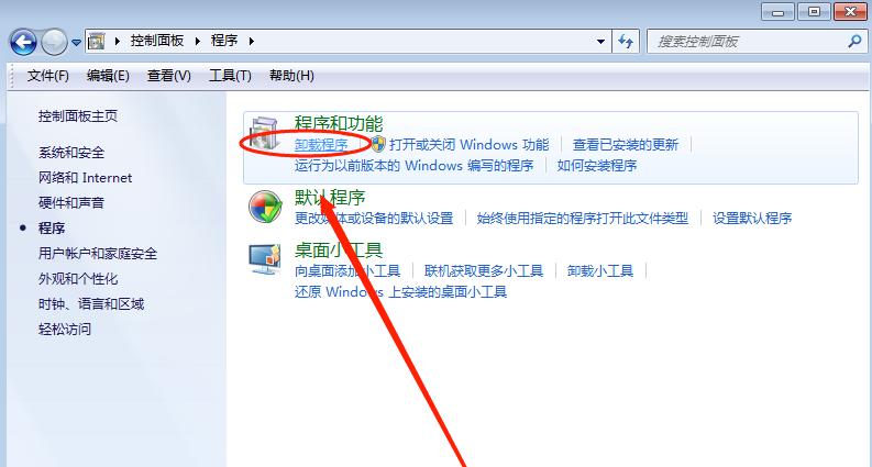 .net framwork 4.0卸载方法