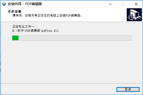 pdf编辑器(PDF Editor)官方下载