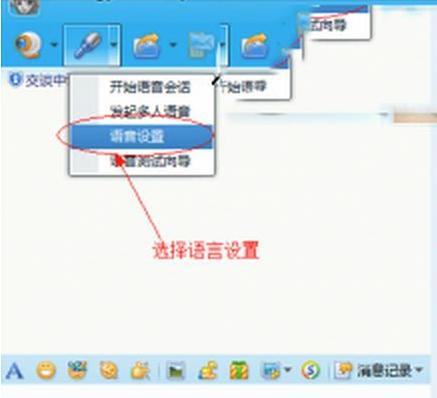 語音變聲器(MorphVOX Pro)中文版