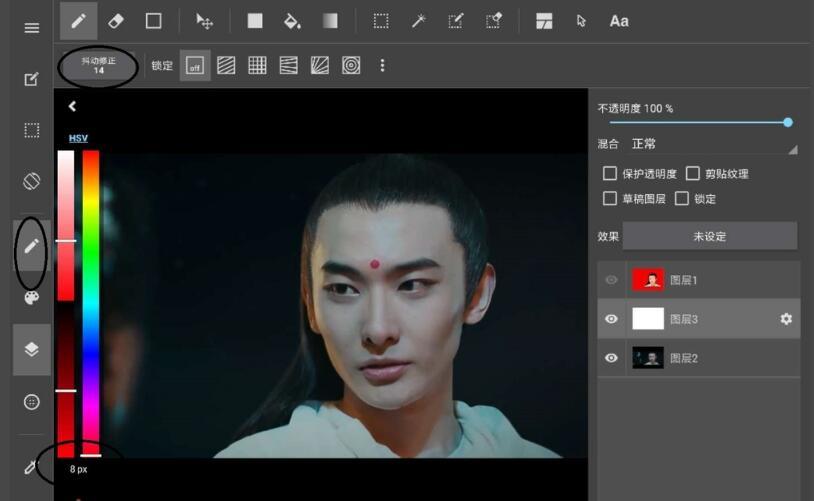 MediBang Paint Pro(漫画插画绘图软件)