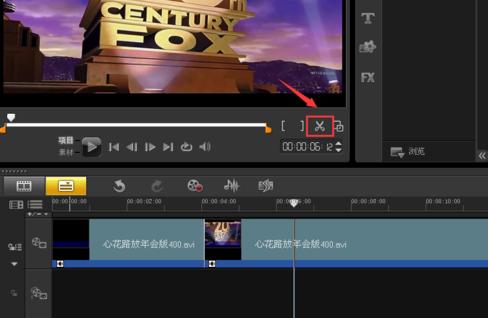 会声会影X5剪辑视频方法