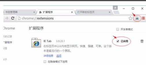 谷歌浏览器(Google Chrome)官方下载