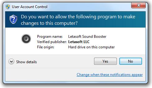 音量放大软件(SoundBooster)