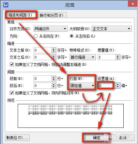 WPS Office截图