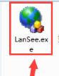 局域網查看工具(LanSee)