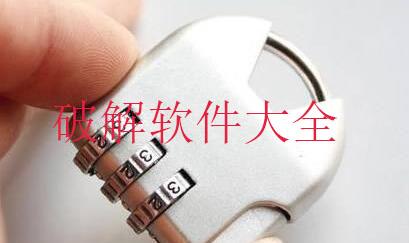 解锁国产在线精品亚洲综合网大全
