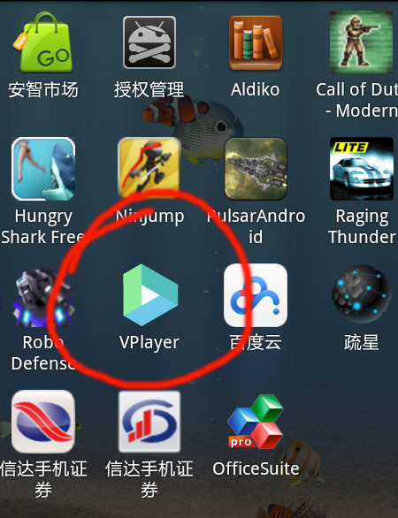 VPlayer全能视频播放器截图