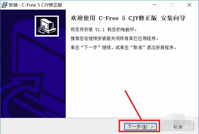 C-Free