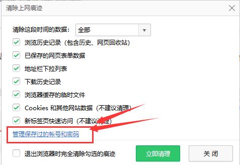 新注册会员免费送彩金安全浏览器