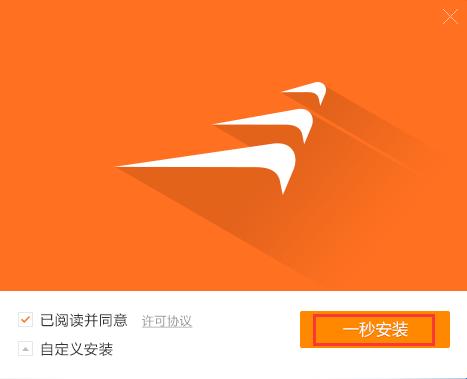 风行视频下载_风行播放器官方下载素材洛阳视频图片