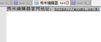 微信秀米编辑器