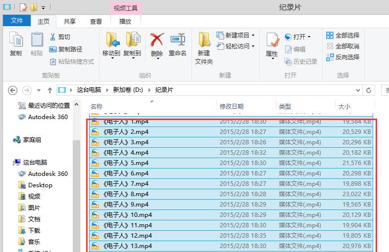 xmlbar(CCTV/CNTV视频下载器)