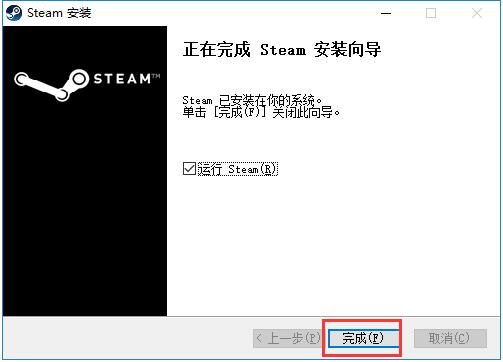 Steam平台截图