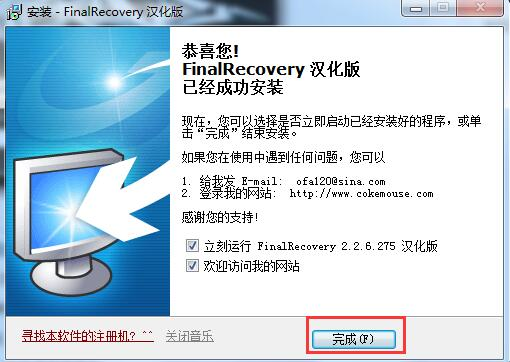 FinalRecovery