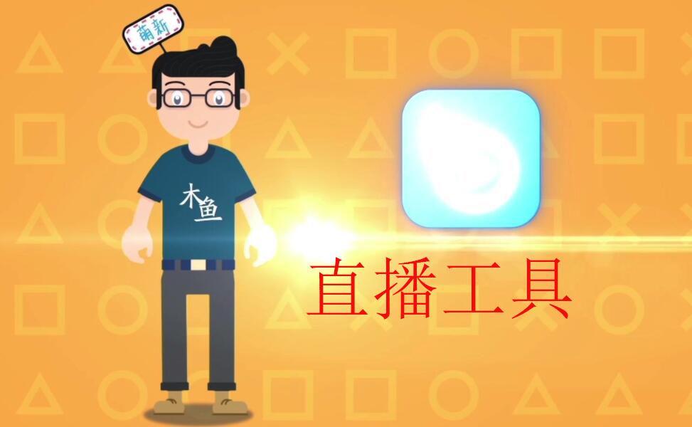 直播百胜棋牌官网