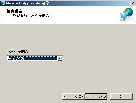 app乱码转换器