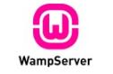 WampServer(64位)